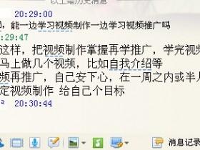 学员韦同学:学习要一步步来-陈松松