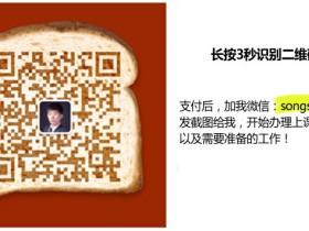 陈松松:抖音5天涨粉40.1万实战运营方案复盘(12)账号违规