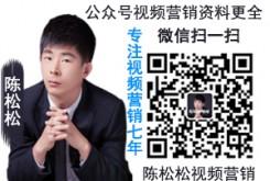 YY视频营销内训第一期总结