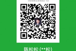 陈松松:短视频运营秘笈实战玩法,新手必备!