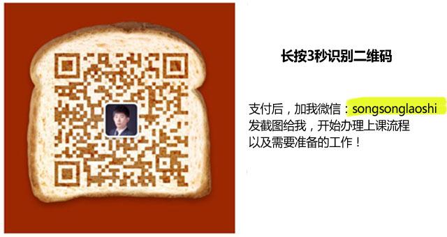 陈松松:抖音5天涨粉40.1万实战运营方案复盘(11)数据分析